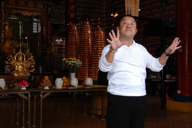 Tsang Chi-wai, Eric