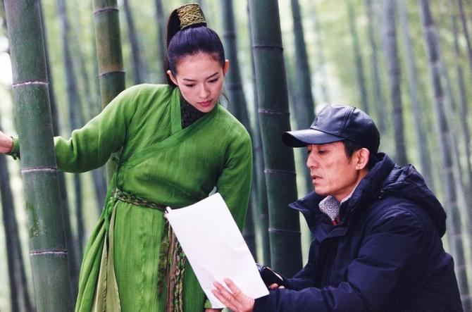 Zhang Yimou, Zhang Ziyi