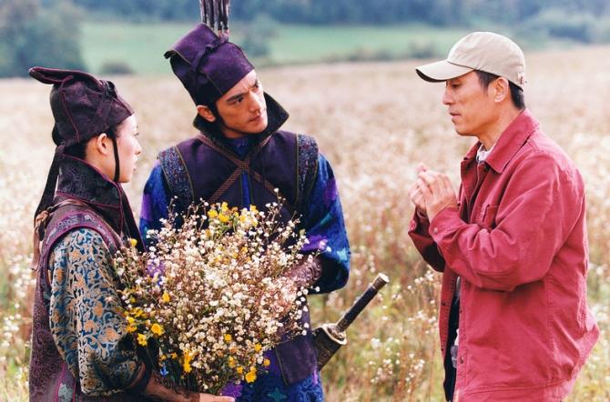 Zhang Ziyi, Takeshi Kaneshiro, Zhang Yimou