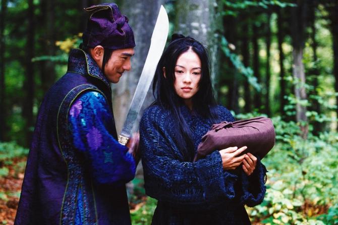 Takeshi Kaneshiro, Zhang Ziyi
