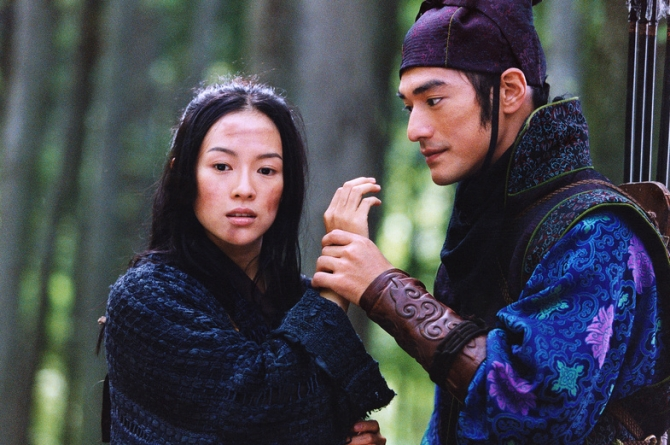 Zhang Ziyi, Takeshi Kaneshiro