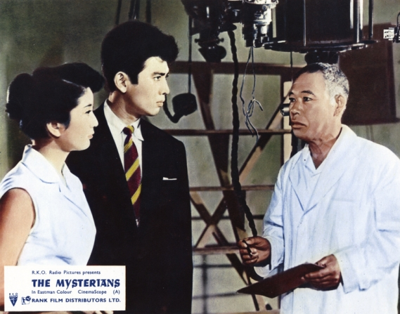 Momoko Kochi, Kenji Sahara, Takashi Shimura