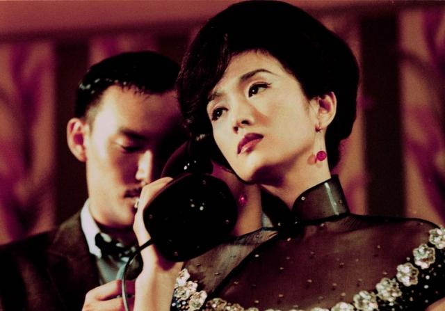 Chang Chen, Gong Li
