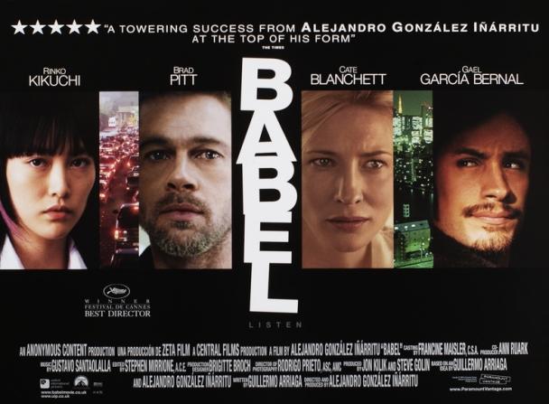 Brad Pitt, Cate Blanchett, Gael García Bernal