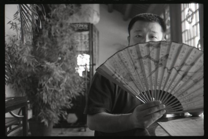 Lu Yue