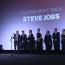 Danny Boyle introduces Steve Jobs