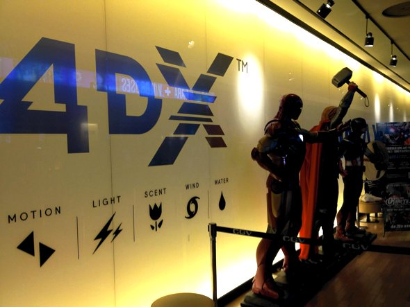 4DX launch