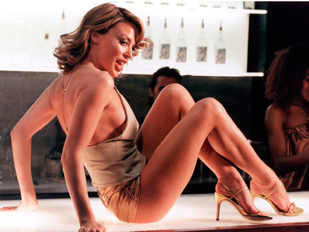 Kylie minogue pussy