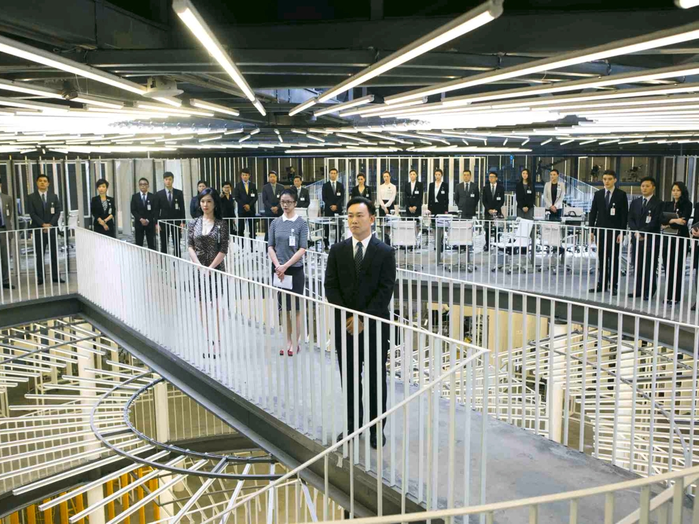 Office – first look - image