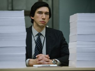 The Report and the paperwork thriller