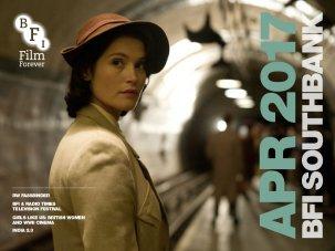 BFI Southbank April Guide