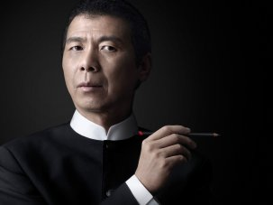 Feng Xiaogang: Spectacular China at BFI Southbank