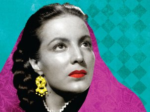 Salon Mexico at BFI Southbank