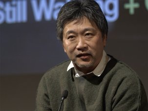 Video: Hirokazu Kore-eda on Still Walking