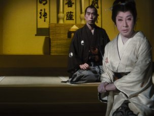Five masterpieces of Japanese widescreen... and how they use the frame - image