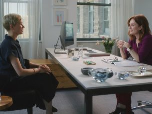 After the Wedding first look: an ill-advised (re)union - image