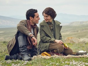 British films at Sundance 2016 - image
