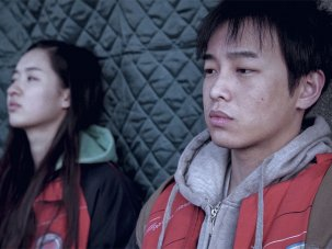 An Elephant Sitting Still review: a howl of desperate defiance - image
