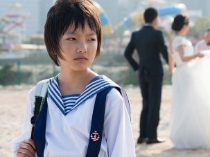 Angels Wear White review: sexism in a small town - image