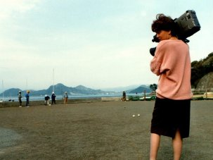 L'avventura giapponese: Antonioni in Japan