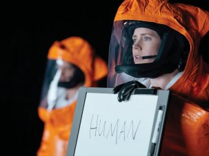 Film of the week: Arrival - image