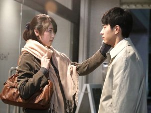 Cannes first look: Asako I & II creates a mournful drama out of quarter-life-crisis doubt - image