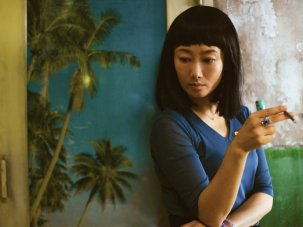 Ash Is Purest White first look: Jia Zhangke's magisterial mob critique