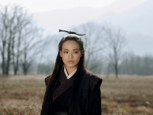 Film of the week: The Assassin