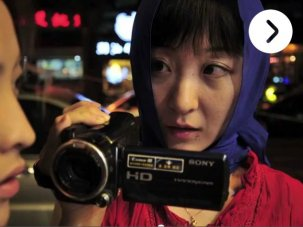 Video: Three closings and four highlights – the Beijing Independent Film Festival 2012