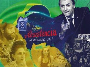 Brazilian cinema in crisis - image
