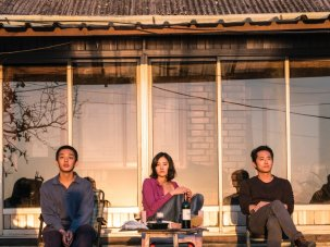 Burning review: Lee Changdong's drama sparks with rage and imagination - image