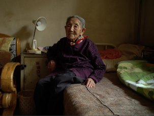 Cannes first look: Dead Souls meets the survivors of Mao's Anti-Rightist purge