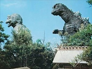 Top trumps: the giants of Japan's monster movies - image