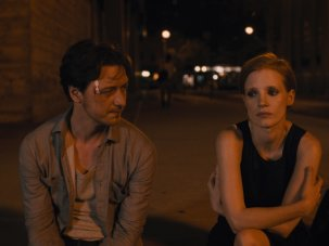 The Disappearance of Eleanor Rigby added to the 58th BFI London Film Festival - image