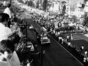 El Grito: the film banned for revealing the truth about Mexico in 1968 - image