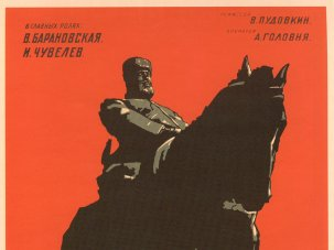 The roots of neorealism: vintage poster art - image