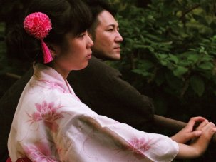 Family Romance, LLC first look: Werner Herzog explores a deeply personal Japanese service