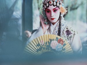 A Century of Chinese Cinema: an introduction - image