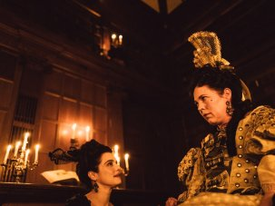 The Favourite announced as 62nd BFI London Film Festival American Express Gala - image