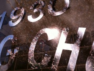 Serenity and wonder: new films by Nathaniel Dorsky  - image