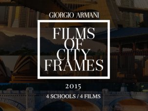 Armani partners with the BFI London Film Festival for the first time