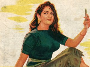 12 dazzling vintage film posters from the golden age of Indian cinema - image