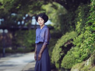 Film of the week: The Handmaiden, Park Chan-wook's intricate erotic intrigue - image