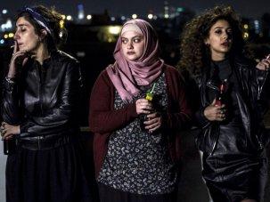 BFI celebrates women in film - image