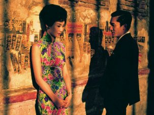 10 great films about brief encounters - image