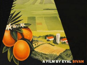 Invisible lands: The Palestine Film Festival - image