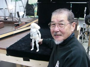 Kawamoto Kihachiro, 1925-2010 - image