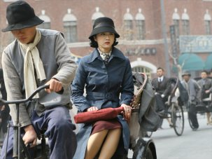 10 great films set in Shanghai - image