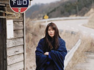 10 great Japanese films of the 1990s