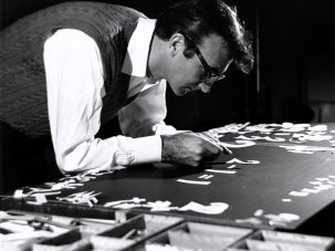 How to write a film on a piano: Norman McLaren's visual music - image